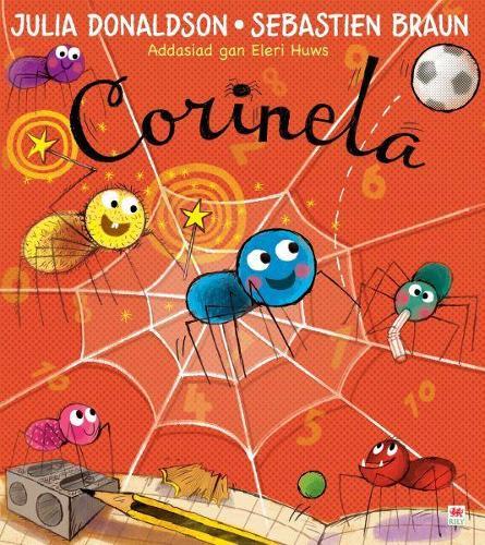 Corinela (Paperback)