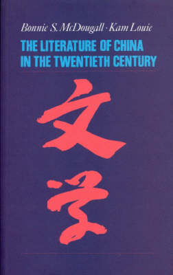 The Literature of China in the Twentieth Century (Paperback)