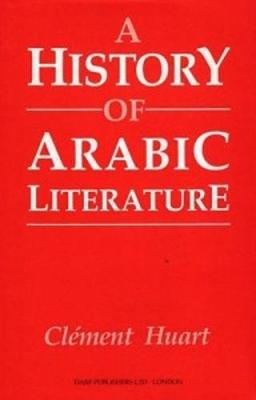 A History of Arabic Literature (Hardback)