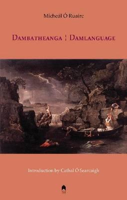 Dambatheanga : Damlanguage (Paperback)