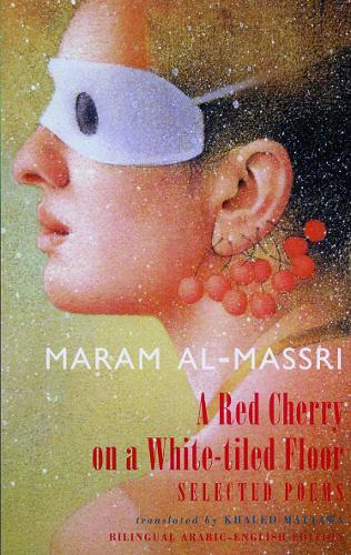Red Cherry on a White-tiled Floor (Paperback)