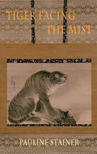 Tiger Facing the Mist (Paperback)