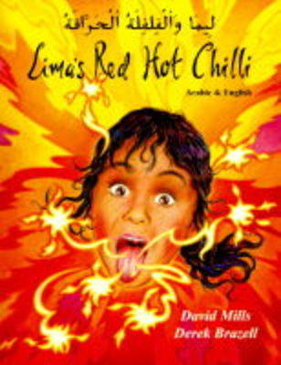 Lima's Red Hot Chilli in Arabic and English - Multicultural Settings (Paperback)