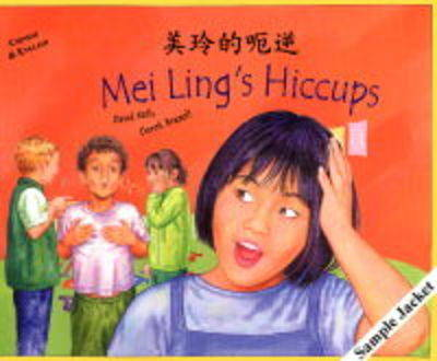 Mei Ling's Hiccups in Farsi and English - Multicultural Settings (Paperback)