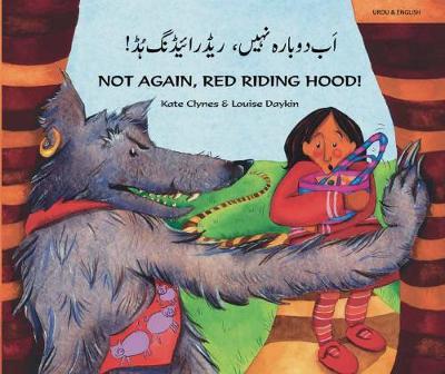 Not again, Red Riding Hood (Urdu/Eng) 2003 (Paperback)