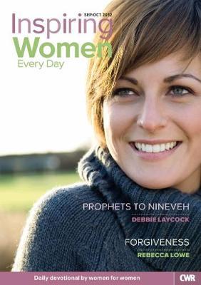 Inspiring Women Every Day - September/October (Paperback)