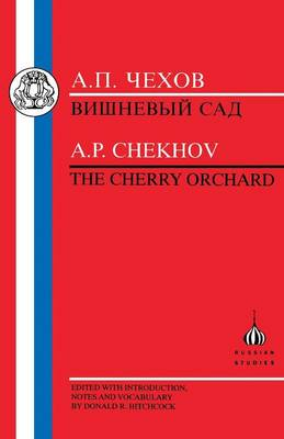 Cherry Orchard - Russian texts (Paperback)