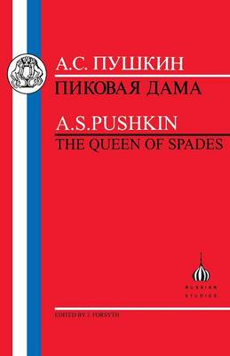 Queen of Spades - Russian Texts (Paperback)