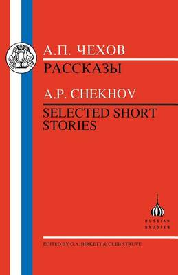 Selected Short Stories - Russian Texts (Paperback)