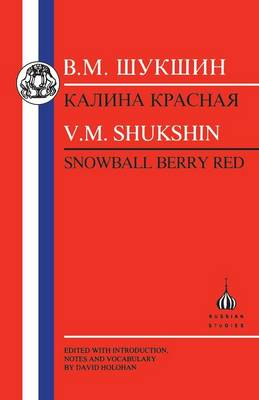 Snowball Berry Red - Russian Texts (Paperback)