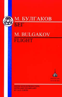 Flight - Russian Texts (Paperback)