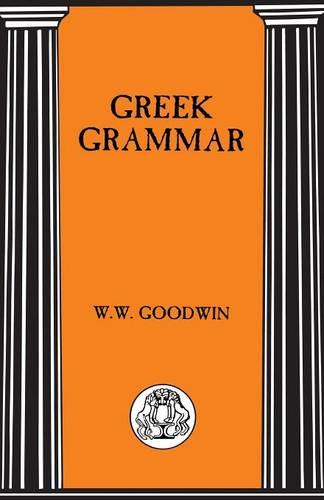 Greek Grammar - Advanced Language S. (Paperback)