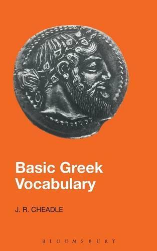 Basic Greek Vocabulary (Paperback)