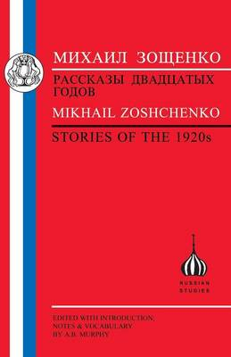 Stories of the 1920s (Paperback)