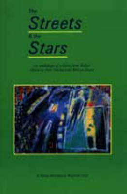 The Streets and the Stars: An Anthology of Writing from Wales (Paperback)