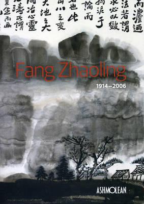 Fang Zhaoling: 1914-2006 (Paperback)