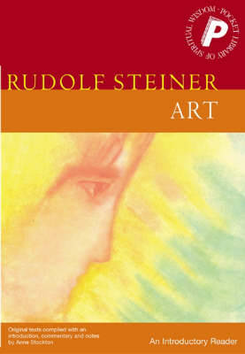 Art: An Introductory Reader (Paperback)