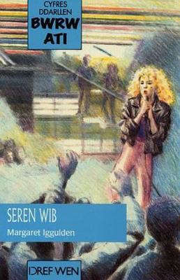 Cyfres Ddarllen Bwrw Ati: Seren Wib (Paperback)