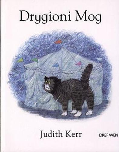 Drygioni Mog (Paperback)