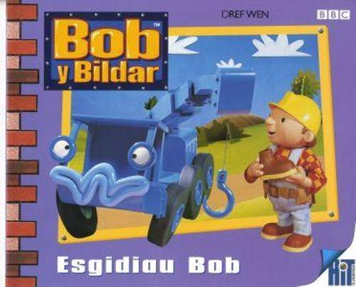 Bob y Bildar: Esgidiau Bob (Paperback)