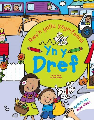 Rwy'n Gallu Ysgrifennu yn y Dref (Paperback)