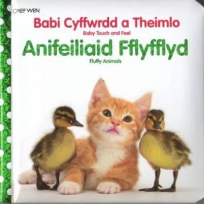 Babi Cyffwrdd a Theimlo: Anifeiliaid Fflyfflyd (Hardback)