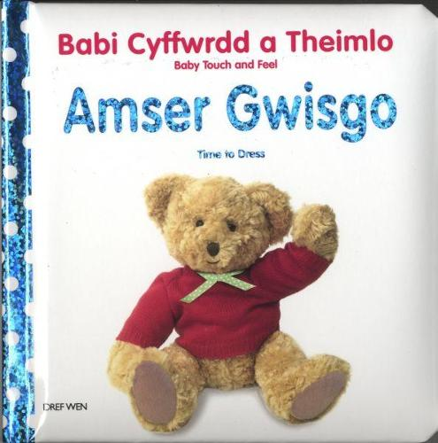 Babi Cyffwrdd a Theimlo/Baby Touch and Feel: Amser Gwisgo (Hardback)