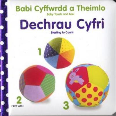 Babi Cyffwrdd a Theimlo/Baby Touch and Feel: Dechrau Cyfri/Start to Count (Hardback)