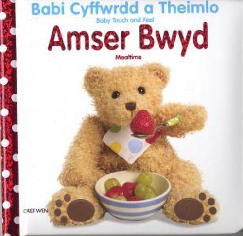 Babi Cyffwrdd a Theimlo/Baby Touch and Feel: Amser Bwyd/Mealtime (Hardback)