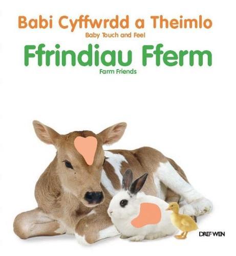 Babi Cyffwrdd a Theimlo/Baby Touch and Feel: Ffrindiau Fferm/Farm Friends (Hardback)