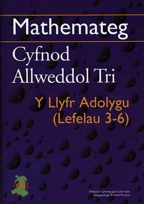 Mathemateg Cyfnod Allweddol Tri: Y Llyfr Adolygu (Lefelau 3-6) (Paperback)