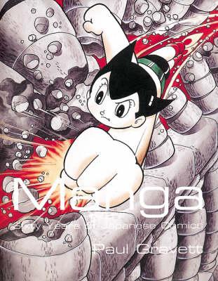 Manga: 60 Years of Japanese Comics (Paperback)