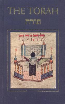 The Torah (Hardback)