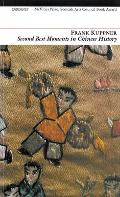 Second Best Moments in Chinese History (Paperback)