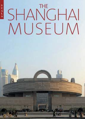 The Shanghai Museum (Paperback)