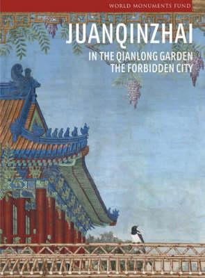 Juanqinzhai in the Qianlong Garden (Paperback)