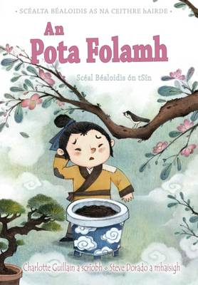 An Pota Folamh (Paperback)