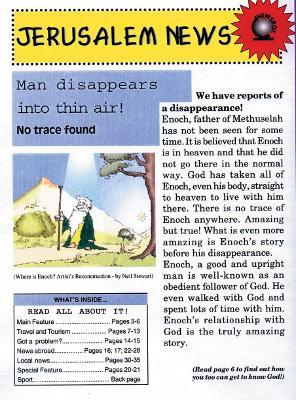 Jerusalem News - Newsbox (Paperback)