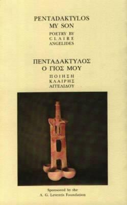 Pentadaktylos My Son (Paperback)