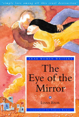 The Eye of the Mirror: A Modern Arabic Novel from Palestine - Arab Women Writers S. (Paperback)