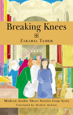 Breaking Knees: Modern Arabic Short Stories from Syria - Arab Writers in Translation (Paperback)