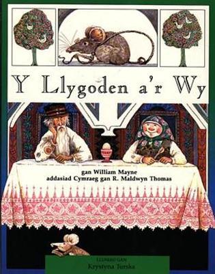 Llygoden a'r Wy, Y (Paperback)