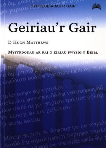 Geiriau'r Gair (Paperback)