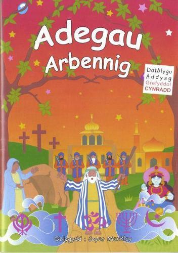 Adegau Arbennig (Paperback)