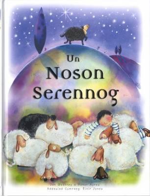 Un Noson Serennog (Hardback)
