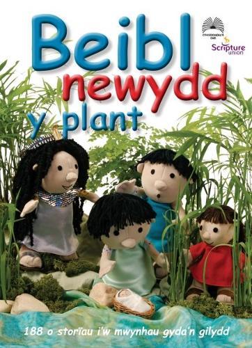 Beibl Newydd y Plant (Hardback)