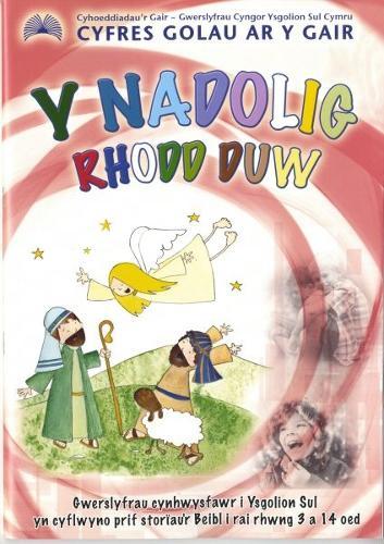 Cyfres Golau ar y Gair: Y Nadolig - Rhodd Duw (Paperback)
