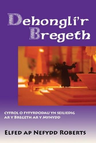 Dehongli'r Bregeth (Paperback)