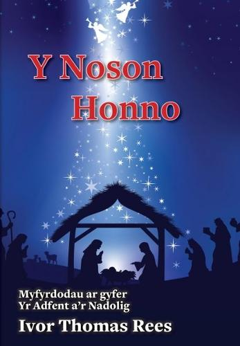 Noson Honno, Y (Paperback)