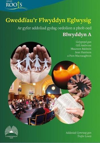 Gweddiau'r Flwyddyn Eglwysig: Blwyddyn A (Paperback)